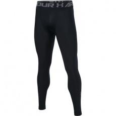 Under Armor HeatGear 2.0 compression pants