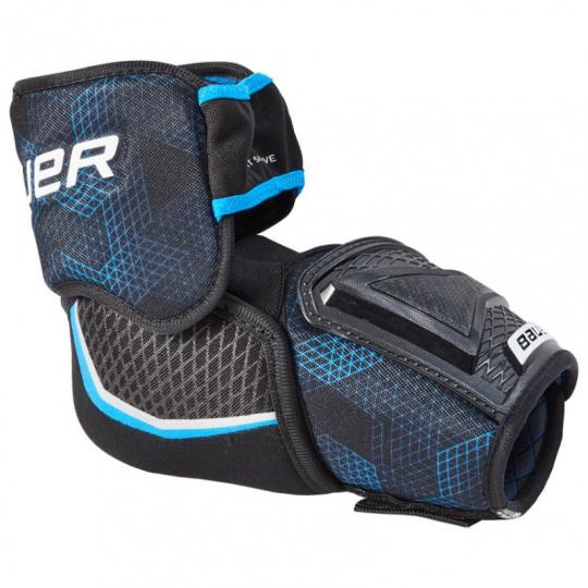 Bauer X Intermediate M hockey elbow pads