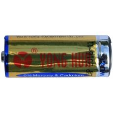 baterie SMART UM5 balení 2 ks ALKALICKÉ