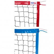 Beach volleyball net Netex black sides, sides SI-BEACH / PR