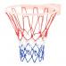Síťka pro basketbalový koš NILS SDK03