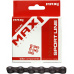řetěz MAX1 1 speed, 116L, hnědý, se spojkou