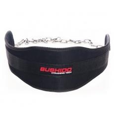 Zátěžový pás DBX BUSHIDO ARW-721