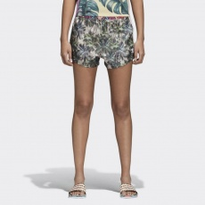Adidas Originals Farm Shorts W CW4728