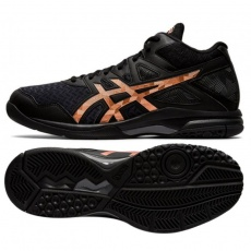 Asics Gel Task MT 2 M 1071A036-002 shoes