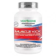 Muscle Kick 90 kapslí
